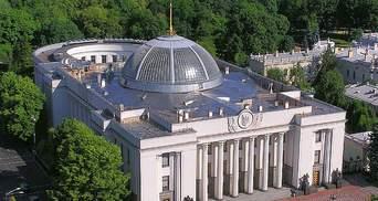 Верховная Рада Украины: от Кравчука до Гройсмана