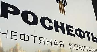 """Суд Великобританії відмовив """"Роснєфті"""" у скасуванні санкцій Євросоюзу"""