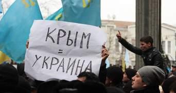 Крымских татар сгоняют на акцию по случаю встречи Путина и Эрдогана, — Чубаров