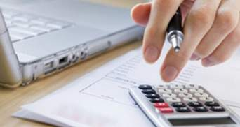 Госбюджет недополучил почти 27 миллиардов гривен