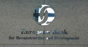 ЄБРР відкрив представництво у Львові