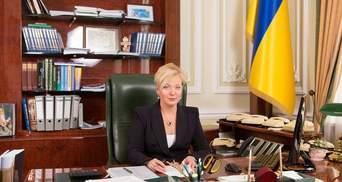 В НБУ не получали документов о следственных действиях относительно Гонтаревой