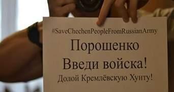 """Російські """"каратєлі"""" і """"кремлівська хунта"""", — користувачі соцмереж про події в Чечні"""