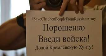 """Российские """"каратели"""" и """"кремлевская хунта"""", — пользователи соцсетей о событиях в Чечне"""