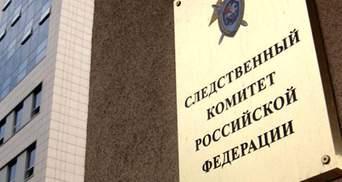 Россия объявила в розыск Березу, Левуса и Мосийчука