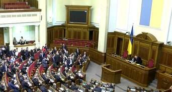 Сьогодні Рада розгляне питання виходу України з СНД