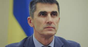 У ГПУ спростовують відмову від допомоги Міжнародного суду