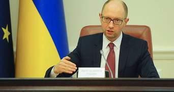 Яценюк пояснив інвесторам, що Україна грошей не просить