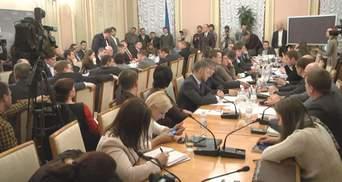 Результати засідання комітету з розслідування злочинів на Майдані (Відео)