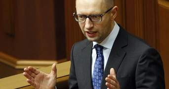 Україна подала позовів на Росію на більш ніж трильйон доларів, — Яценюк