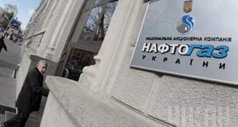 """""""Нафтогаз"""" обговорив з ЄБРР можливість фінансування для закупівель газу"""