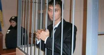 Ландик хочет, чтобы его признали невиновным в избиении экс-модели Коршуновой