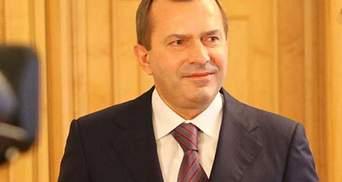 Ярема божиться, що ГПУ співпрацює з ЄС по Януковичу і Ко