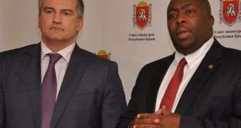 МИД Украины выражает протест Зимбабве из-за визита в оккупированный Крым