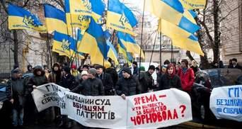У Києві від ГПУ вимагали розслідуваня вбивств Чорновола і Гонгадзе