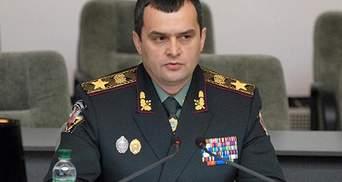 """Рада просит президента лишить """"орлов Януковича"""" генеральских погон"""