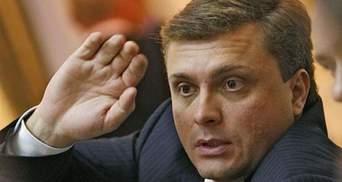 Прокуратура допросила Левочкина, на очереди Пинчук, ряд экс-министров и депутатов