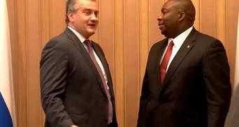 Как зимбабвийская делегация делилась с Крымом опытом