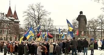 У Львові вшанували пам'ять про Бандеру