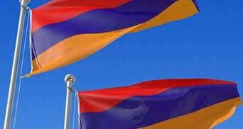Вірменія приєдналась до Євразійського економічного союзу