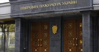Від ГПУ вимагають розслідувати можливі фальсифікації при прийнятті держбюджету