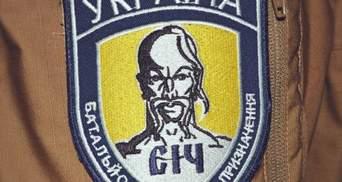 """Поблизу донецького аеропорту поранений командир """"Карпатської Січі"""""""