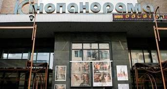 В Киеве горел очередной кинотеатр