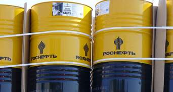 """""""Роснєфть"""" заморозила ряд проектів через санкції"""