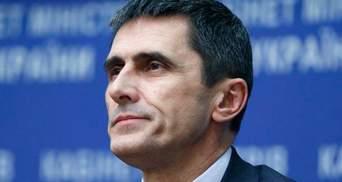 Соболєв опублікував список депутатів, які проти Яреми в ГПУ