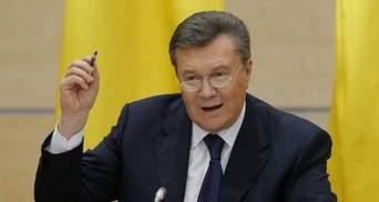 ГПУ готує документи для екстрадиції Януковича і Ко