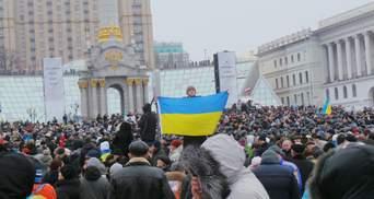 """""""Я Волноваха! Я Україна!"""" : як у Києві пройшов марш солідарності"""