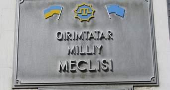 Меджліс розробить стратегію деокупації Криму
