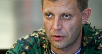 """ГПУ обіцяє переслідувати лідера """"ДНР"""" до кінця життя"""