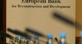 ЄБРР прогнозує падіння економіки Росії майже на 5%