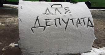"""Беспорядки в Харькове: активисты хотят провести """"мусорную люстрацию"""""""
