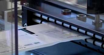 Как изготавливают биометрические паспорта