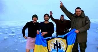"""Тиждень у фото. """"Азов"""" скупався в Азовському морі, """"живий"""" ланцюг через Дніпро"""