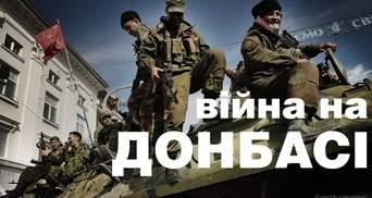 Українські війська відбили атаки терористів поблизу Дебальцевого, — прес-центр АТО