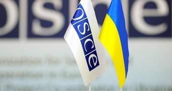 ОБСЄ закликає сторони конфлікту в Україні сісти за стіл переговорів