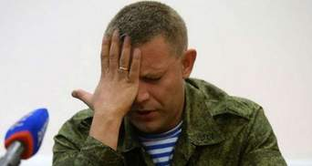 """Захарченко """"передумав"""" наступати на Маріуполь?"""