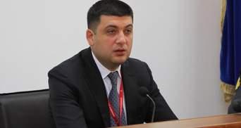 Гройсман доручив апарату Ради скликати депутатів 25 січня