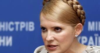 Тимошенко закликала ввести воєнний стан і створити ставку Верховного Головнокомандувача