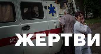 МВС опублікувало список загиблих та поранених внаслідок обстрілів Маріуполя