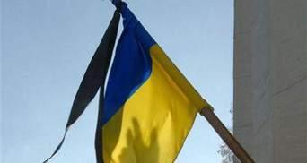 25 січня в Україні оголошено Днем жалоби