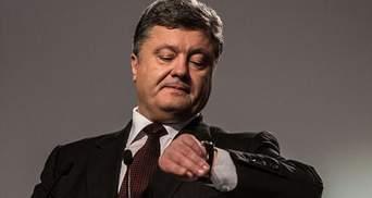 Президент готує кардинальні кадрові зміни, — Соболєв