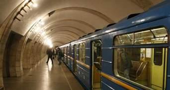 Київське метро в 12.00 зупиниться в пам'ять жертв у Маріуполі