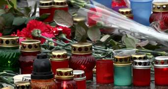 Украинцы чтят память погибших в результате теракта в Мариуполе