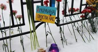"""""""Украина, прости нас"""", — у Санкт-Петербурзі вшанували жертв обстрілів у Маріуполі"""