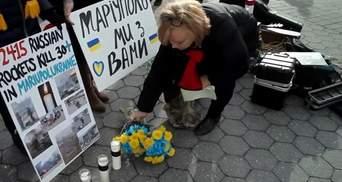 В Нью-Йорке вспомнили Савченко и Мариуполь