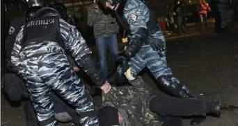 """Чотирьом командирам """"Беркута"""" оголошено підозру за розгін Майдану, — ГПУ"""